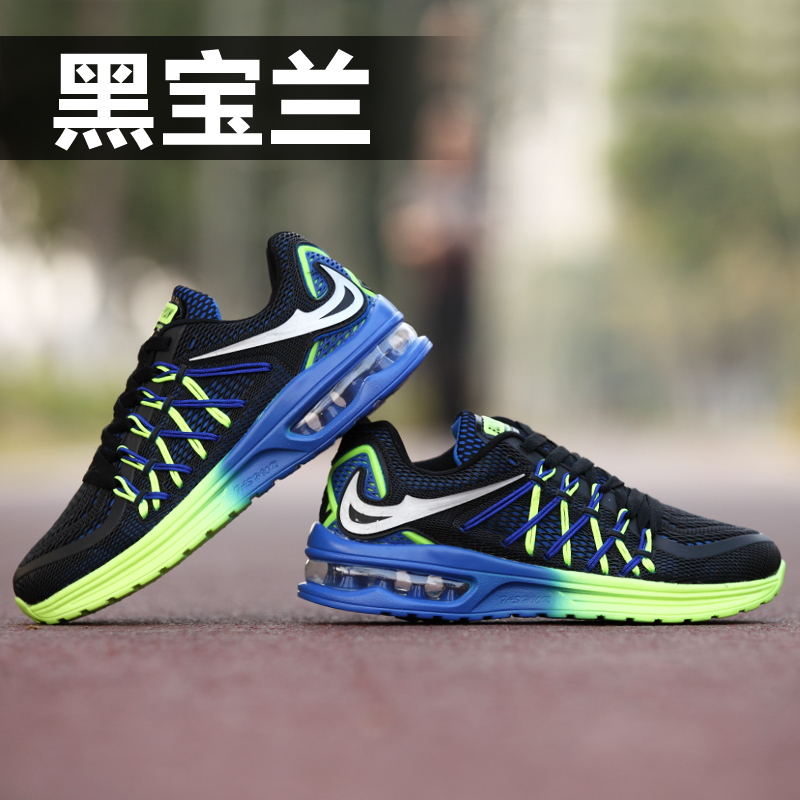 summer Fly line Air cushion Running shoes The fashion leisure outdoor sports shoes Travel the man's shoes Global free delivery(China (Mainland))