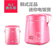 ALX Austria Armaflex Mini rice cooker rice cooker 1.2L creative fashion fair business gifts(China (Mainland))