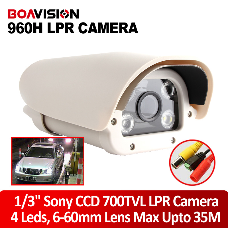 Highway Car Bus License Plate Capture 700TVL LPR Camera Vehicle Reader Identification Recognition CCTV Outdoor,OSD Menu(China (Mainland))