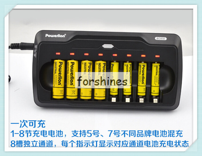 10pcs ,.intelligent fast charger,microprocessor controlled,8 bays AA AAA NiMH NiCD Fast Charger Smart Rechargable battery(China (Mainland))