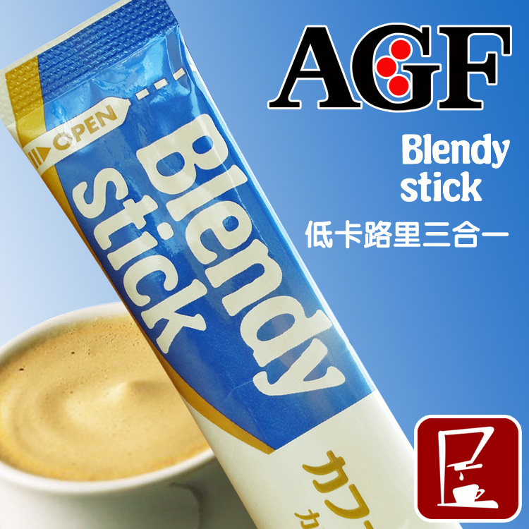 Agf blendy single instant