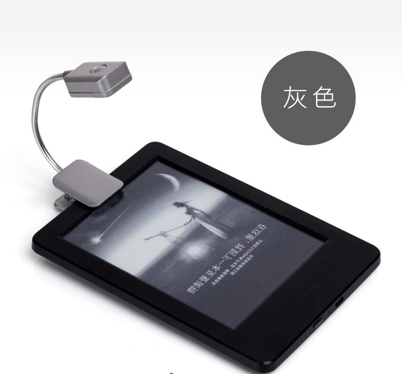 Mini Flexible LED light clip-on Book Reader Reading portablet light for new kindle paperwhite/pocketbook ereader