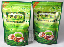 2013 Fresh Biluochun Tea, First Spring green tea, Peach Flavour Bi Luo Chun green tea 100g +Secret Gift+Free Shipping