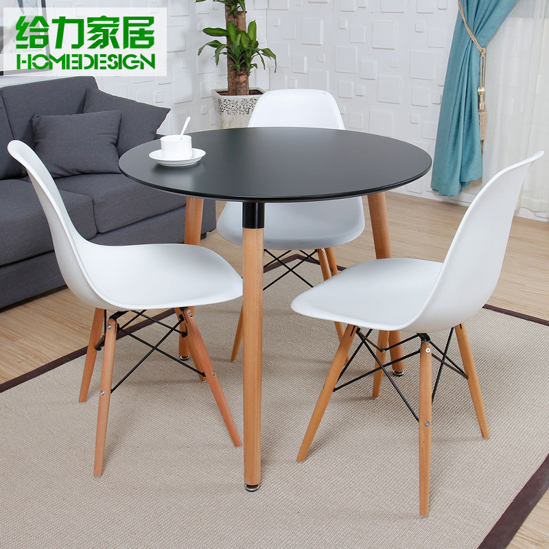 Dessert small round dining table and chairs child fashion for Small round dining table