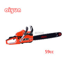 58cc gas chain saw