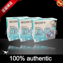 1 pcs 100% Authentic Grade A 2.8 GB Blank Printed S Brand 8 cm Mini DVD+RW Disc(China (Mainland))
