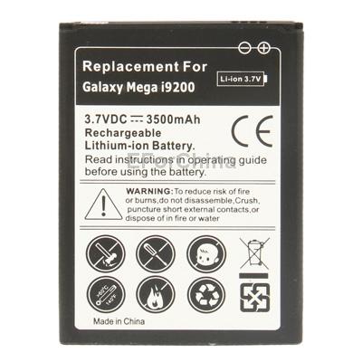Гаджет  3500mAh Replacement Battery for Samsung Galaxy Mega 6.3 i9200 None Электротехническое оборудование и материалы