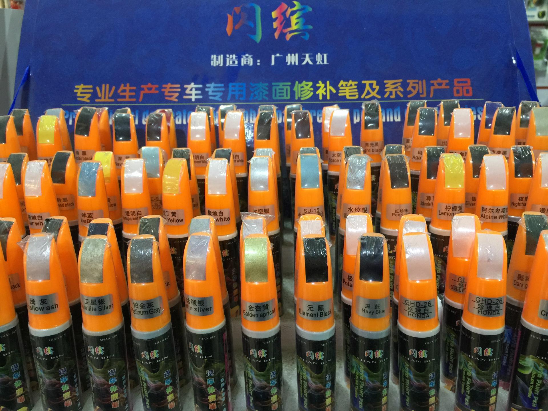 1 шт. Pro починка автомобиля для удаления скреста ручка краски очистить 71 цветов для выборов
