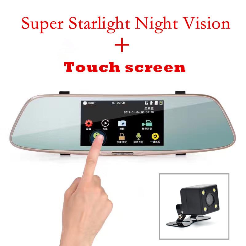 Car Camera Super Starlight IR Night Vision Car Dvr with Digital Video Recorder Dual Lens Dashcam Touch Screen FHD 1080P 5 inch(China (Mainland))