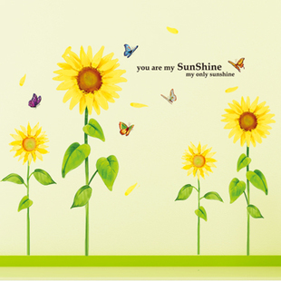 1.5 meters sunflower wall stickers sofa tv background wall glass stickers mirror bathroom applique(China (Mainland))