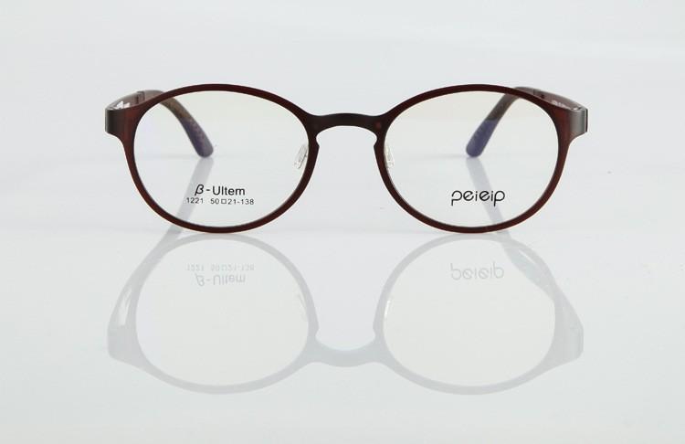 glasses frame utem (5)