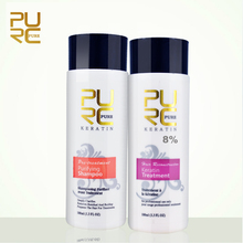 PURC 8% formaldehyde keratin and purifying shampoo set 2016 best hair care products hot sale hair straightening treatment(China (Mainland))