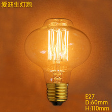 D80 Edison bulb lantern straight wire DIY Vintage Antique Retro restaurant Wedding bar decorative lamp(China (Mainland))