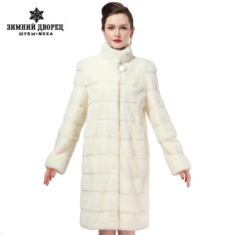 White Mink Coat Promotion-Shop for Promotional White Mink Coat on