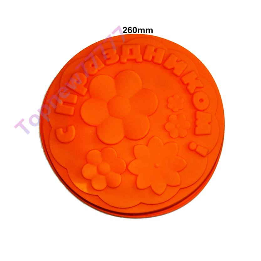Large 10 Inch Round Silicone Flower Pattern Cake Pan for Baking FDA Test Approved Cake Tools F2484(China (Mainland))