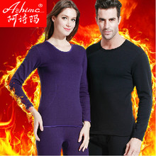 Кальсоны  от QiuQ Sport fashion factory wholesale store для Женщины, материал Хлопок артикул 1498220960