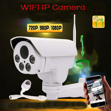 Buy PTZ 4x Optical Zoom Onvif Outdoor Waterproof Wireless Wifi P2P Security Surveillance Camera Dome IP66 960P CCTV Security System co.,ltd) for $94.04 in AliExpress store