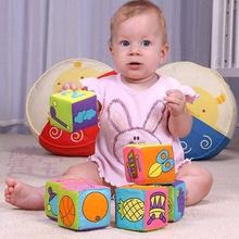 6pcs Infant Baby Ring Rattle Educational Plush Toys Soft Building Blocks Cube(China (Mainland))