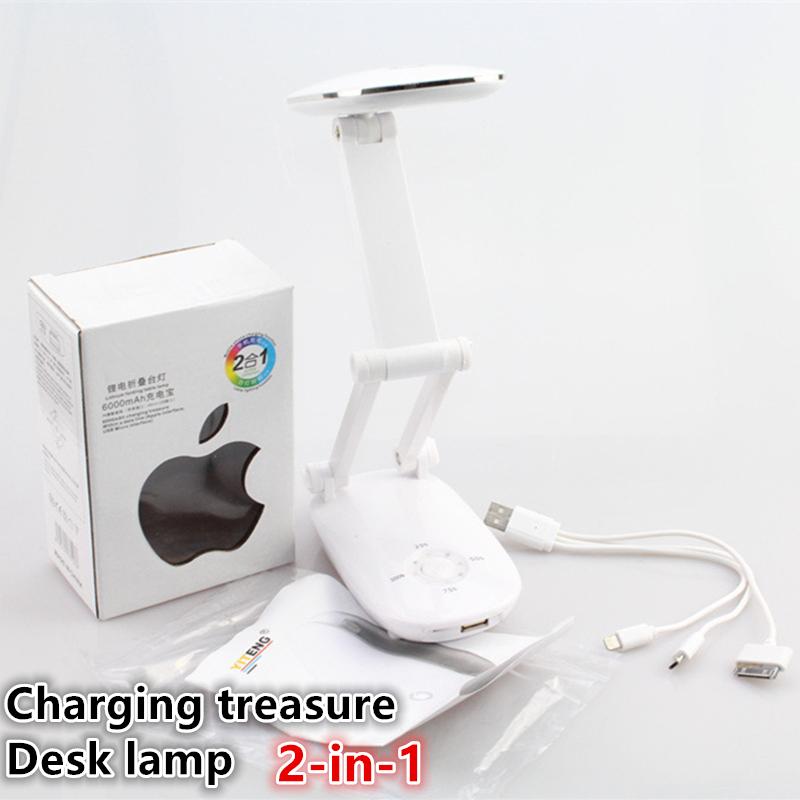 Fashion charging treasure can be folded LED desk lamp 12 hours work 6000mAh 21 LED table lamp Multifunctional USB charging line(China (Mainland))