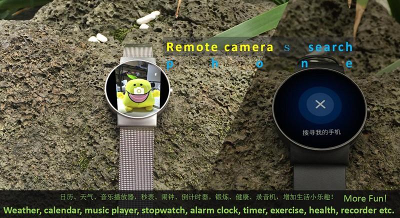 smart co watch 17