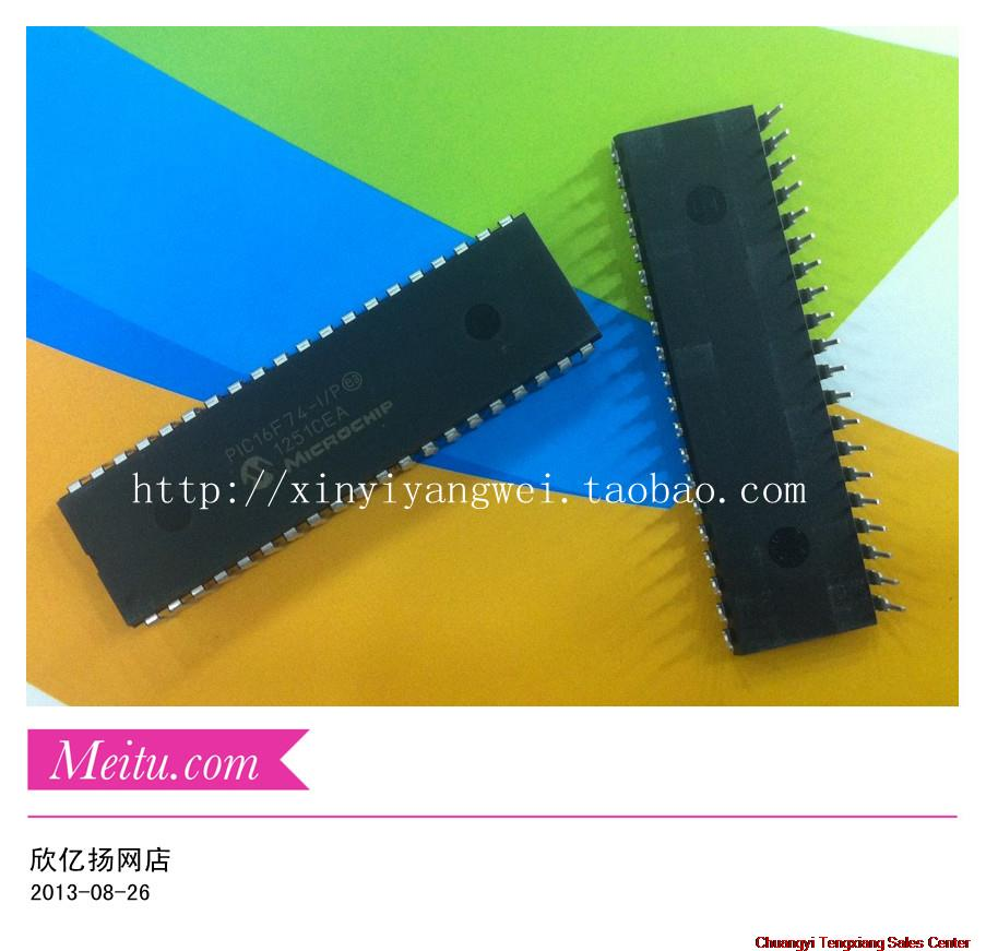 Free shipping 20pcs / lot PIC microcontroller line PIC16F74-I / P(China (Mainland))