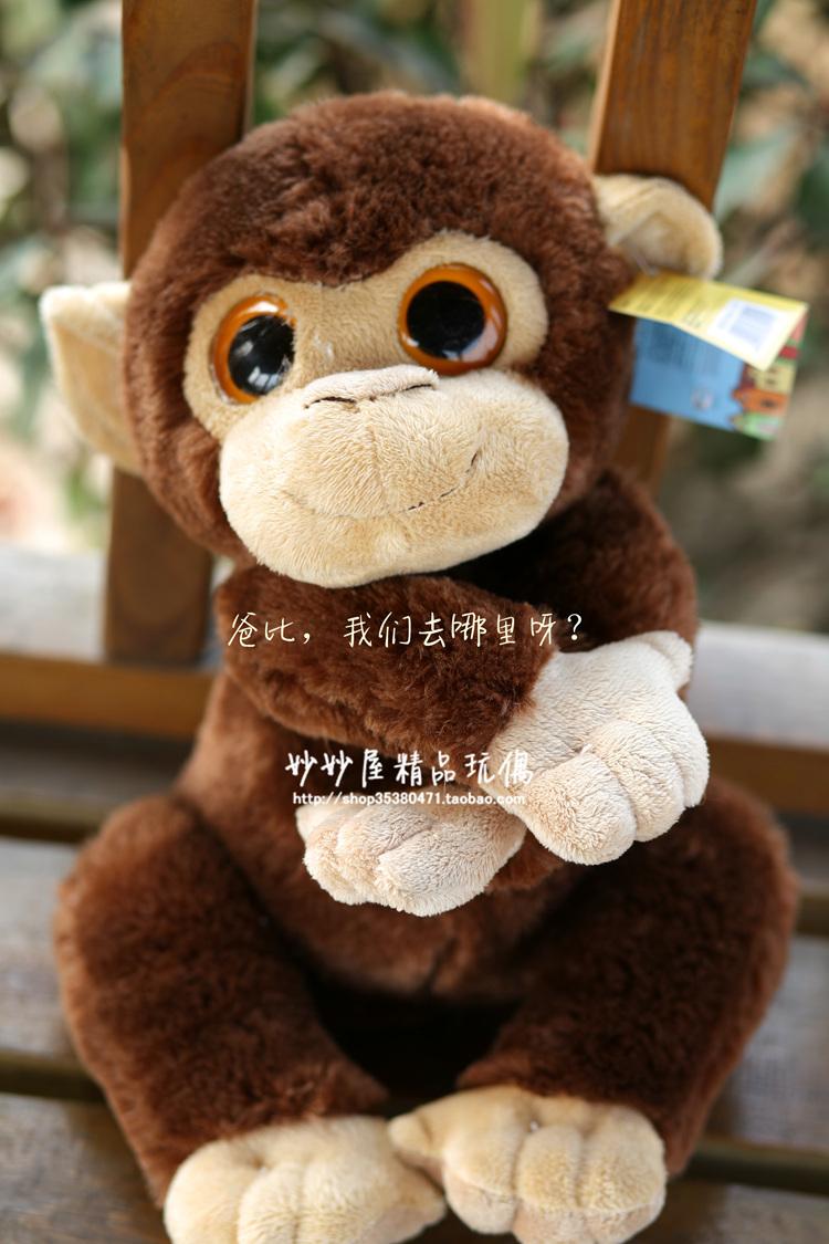 stuffed animal 22 cm big eyes monkey plush toy dark brown monkey soft doll gift w1887(China (Mainland))