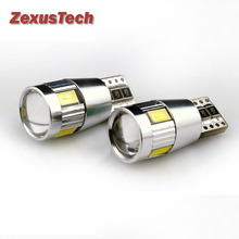 2X T10 W5W Interior Xenon White LED CANBUS 6SMD 5630 Cree Lens Projector Solid Aluminum Bulbs Side Marker Parking Light(China (Mainland))