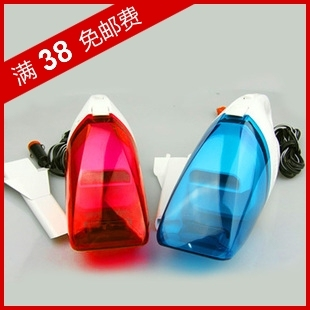 Fashion car mini car vacuum cleaner dust collector suction car cleaning products