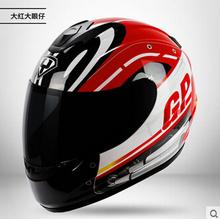 2014 YOHE Eternal helmet motorcycle helmet full face winter helmet for men and women many colors choose(China (Mainland))