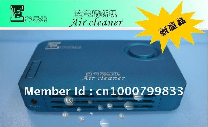 anion ozone generator UV+activated carbon+photocatalyst+perfume air purification - Electronic Products Super Market store