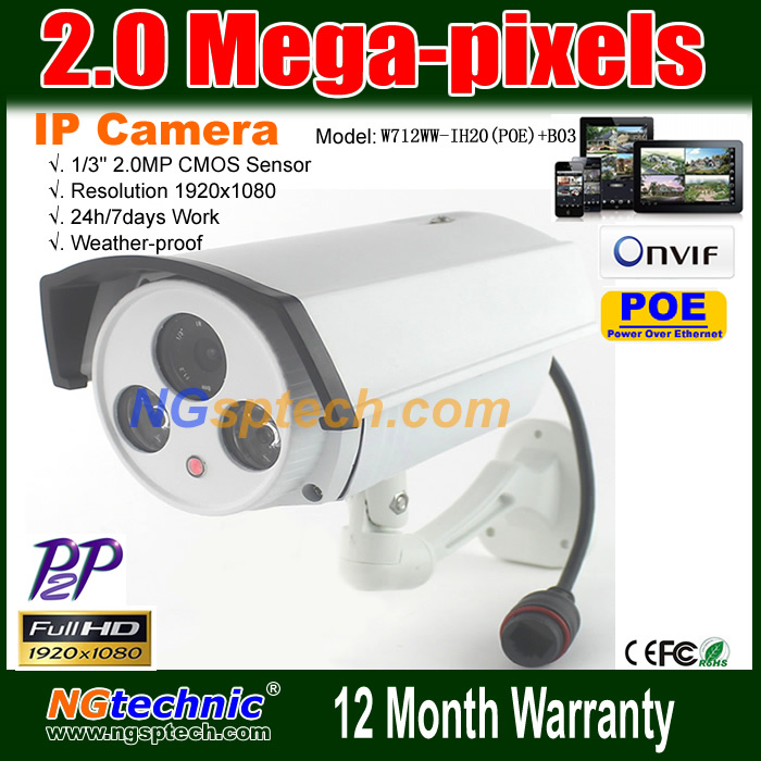 Free shipping! Home security CCTV Camera Full HD ONVIF1080P 2.0MP IR-Cut Sony COMS Waterproof Outdoor Night Vision POE IP Camera(China (Mainland))