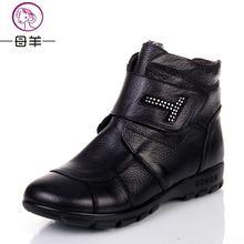 Más el tamaño ( 35-43 ) 2015 nueva moda de invierno cuero genuino del tobillo plana patea los zapatos madre mujer algodón de la nieve caliente(China (Mainland))