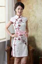 Buy Hot Sale New Arrival Chinese Tradition Style Lady's Mini Cheong-sam Dress S M L XL XXL ----SDR0131 for $27.00 in AliExpress store
