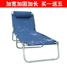 popular outdoor furniture folding
