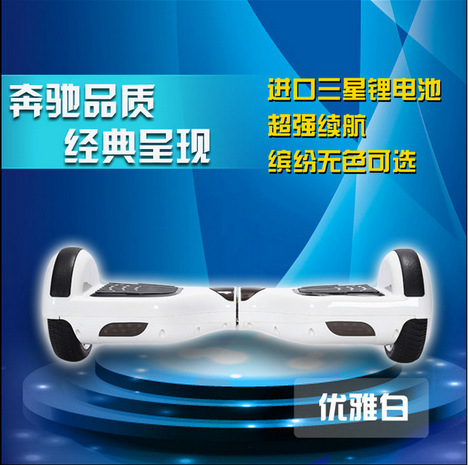A generation of fat 6.5-inch self-balancing electric unicycle two shilly car thinking skateboard scooter OEM<br><br>Aliexpress