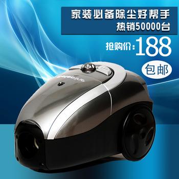 Ocean hot-selling household vacuum cleaner mini mute mites vacuum cleaner