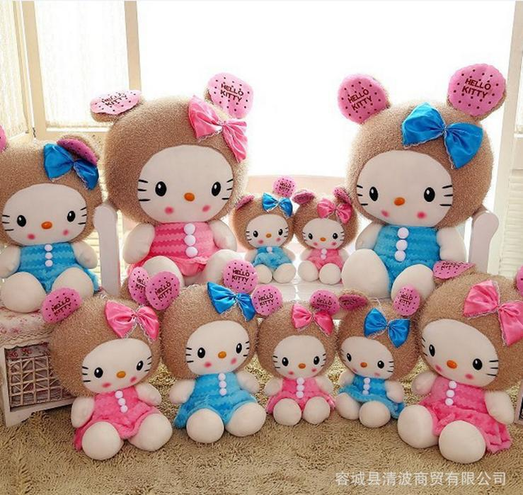 New arrival 55cm High quality kawaii hello kitty doll big size soft plush toys lovely hello kitty cat kids brinquedos(China (Mainland))