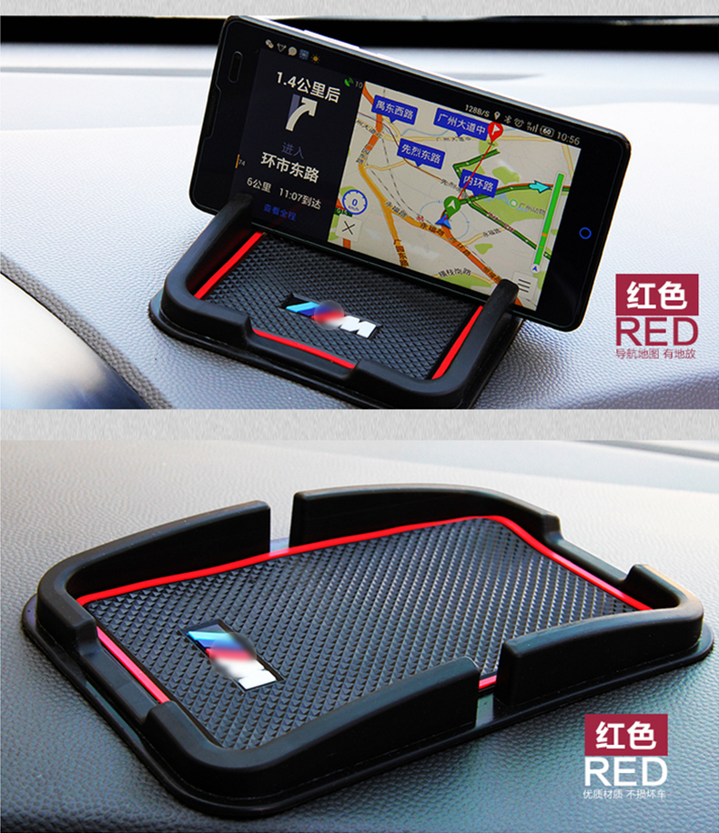 Online kopen wholesale auto interieur matten uit china for Interieur accessoires groothandel