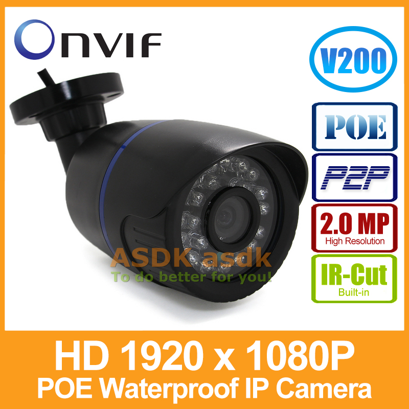 POE Waterproof 1920 x 1080P 2.0MP 24LED Bullet IP Camera Outdoor CCTV Camera ONVIF Night Vision P2P IP Security Cam with IR-Cut(China (Mainland))