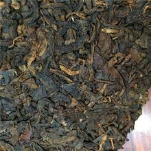 New Arrival Yunnan Bulang Mountain Lao Ban Zhang Shu Puer Brick Ripe Puerh Puer Tea 250g