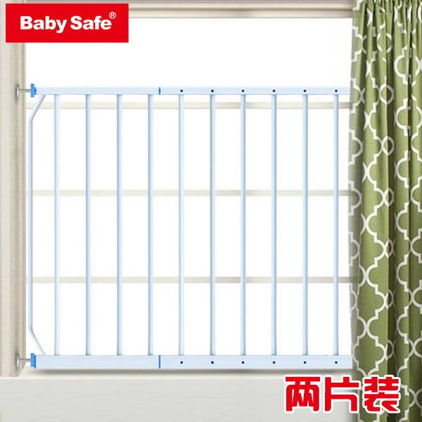 Babysafe child window guardrail balcony piaochuang guard rail anti-theft window protection net window bar<br>