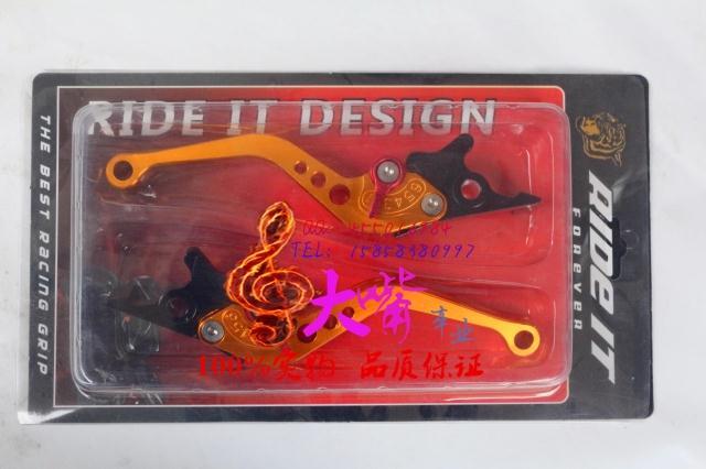 Cheap ATV sports car modification accessories electric car aluminum brake lever clutch handle(China (Mainland))