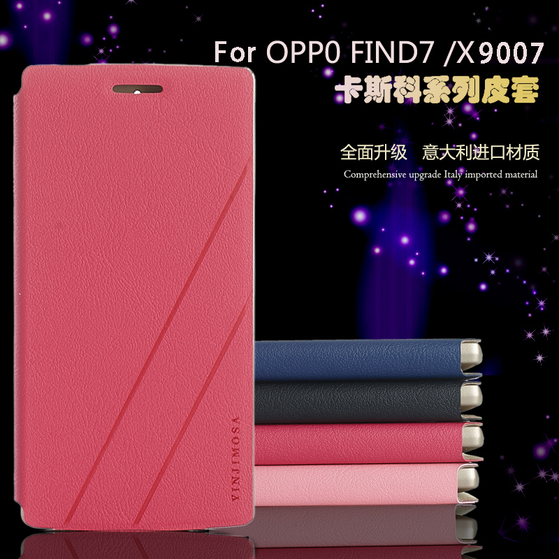 Italy High Quality Leather Case For OPPO Find7 X9007 Case Flip Cover For OPPO Find 7 X 9007 Case Phone Cover 3 Color In Stock(China (Mainland))