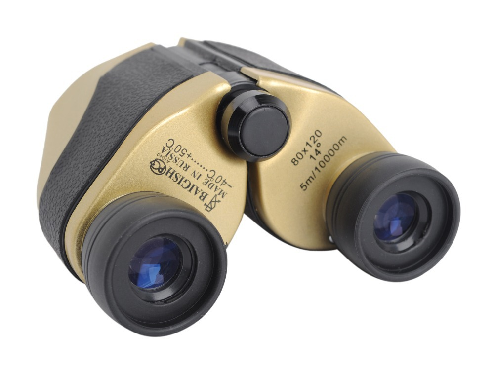 Телескопы, Бинокли 80x120mm HD