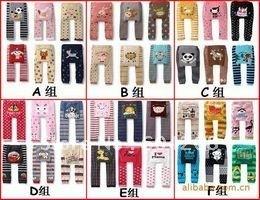 ]FREE SHIPPING] 18 pcs of 1Lot Wholesale price ,busha 2013 new summer model. pp shorts pants ,pp pants