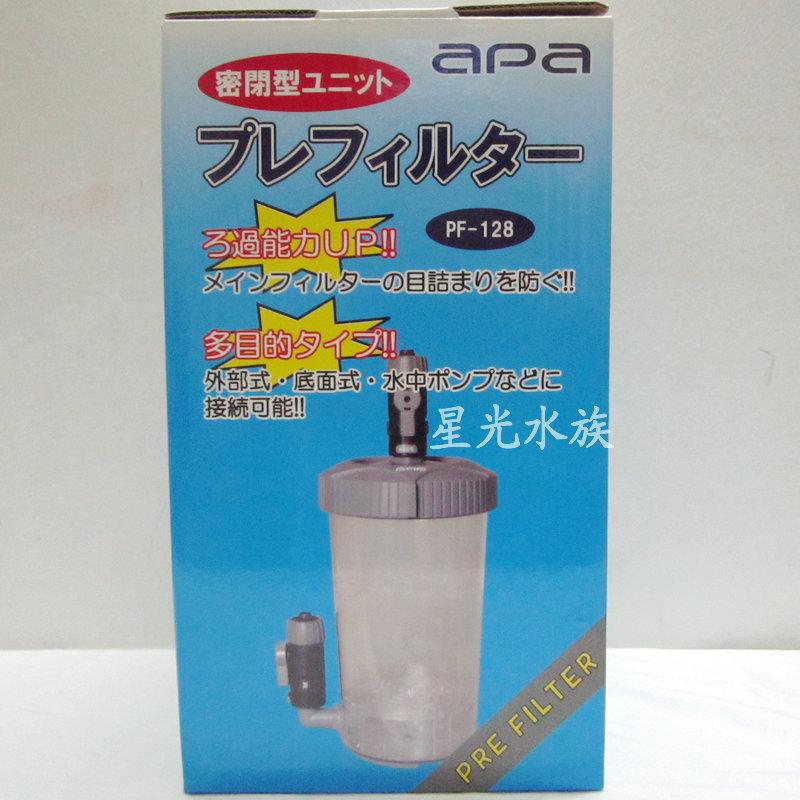 Здесь можно купить  Japan APA PF-128 Arnold prefilter new filter barrel with a switch Japan APA PF-128 Arnold prefilter new filter barrel with a switch Офисные и Школьные принадлежности