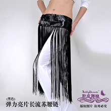 free shipping belly dance paillette hip scarf/belly dance belt/Belly Dance Elasticity Sequins Tassels Hip Scarf Belt 10 Colors