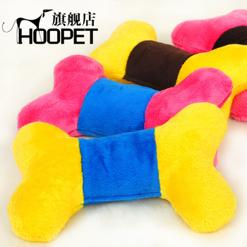15 2 dog toys odontoprisis bones vocalization plush pillow pet toy teddy
