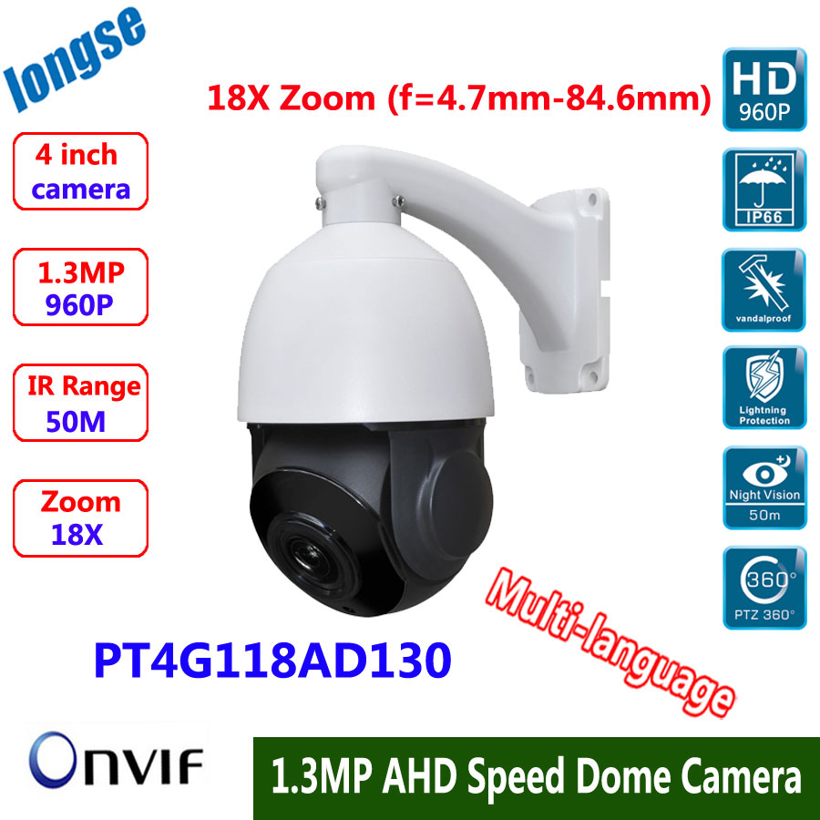 New CCTV 4 inch AHD high Speed Dome Camera Outdoor IP66 18X Zoom Lens 4.7mm-84.6mm 1.3MP/ PTZ Camera With IR-CUT Night Vision<br><br>Aliexpress