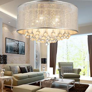 Modern Brief Ceiling Light Crystal Lighting Fitting Led Living Room Lamp Bedr